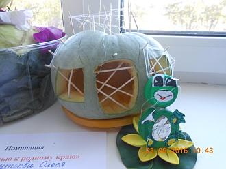 Осенний калейдоскоп овощей